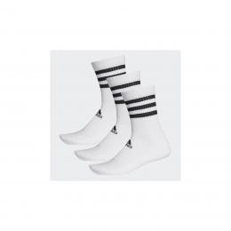 3 Bantlı Yastıklamalı Bilekli 3 Çift Beyaz Çorap (DZ9346)