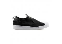 Superstar Bağcıksız Kadın Siyah Spor Ayakkabı (FV3187)