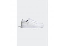 Breaknet Erkek Beyaz Spor Ayakkabı (FX8709)