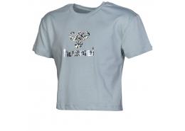 Frida Kız Çocuk Mavi Tişört (910910-7821)
