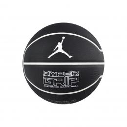 Jordan Hyper Elite 4P Basketbol Topu (J.000.1844.092.07)