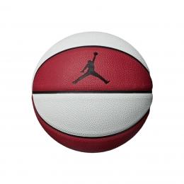 Jordan Skills Gym Basketbol Topu (J.000.1884.611.03)