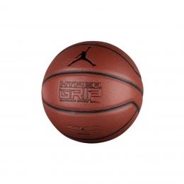 Jordan Hyper Elite 4P Basketbol Topu (J.KI.01.858.07)