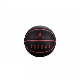 Jordan Ultimate 8P Basketbol Topu (J.KI.12.053.07)