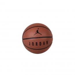 Jordan Ultimate 8P Basketbol Topu (J.KI.12.842.07)