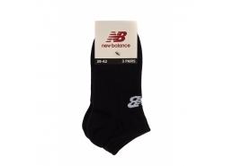 Sneaker 3'lü Siyah Çorap (TRSK801-BK-1)