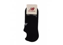 Sneaker 2'li Siyah Kısa Çorap (TRSK804-BK-1)