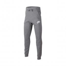Sportswear Club Jogger Çocuk Gri Eşofman Altı