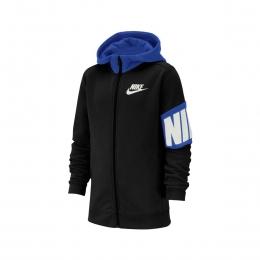 Core Amplify Fz Hoodie Çocuk Siyah Sweatshirt