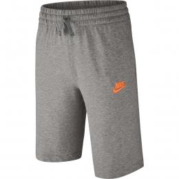Nike Sportswear Çocuk Gri Spor Şort