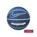 Dominate Basketbol Topu 7 Numara (NKI0049107)
