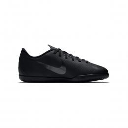 Vapor 12 Club Çocuk Siyah Futsal Ayakkabısı