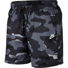 Sportswear Camo Erkek Siyah Deniz Şortu (AR2922-065)