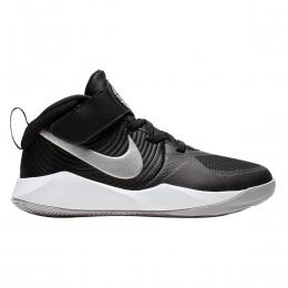 Team Hustle D 9 Çocuk Siyah Basketbol Ayakkabısı (AQ4225-001)
