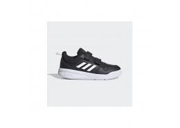 Tensaur Çocuk Siyah Spor Ayakkabı (S24042)