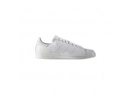 Stan Smith Beyaz Spor Ayakkabı (S75104)