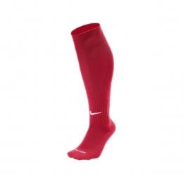 Classic II Cushion Kırmızı Futbol Çorabı (SX5728-648)