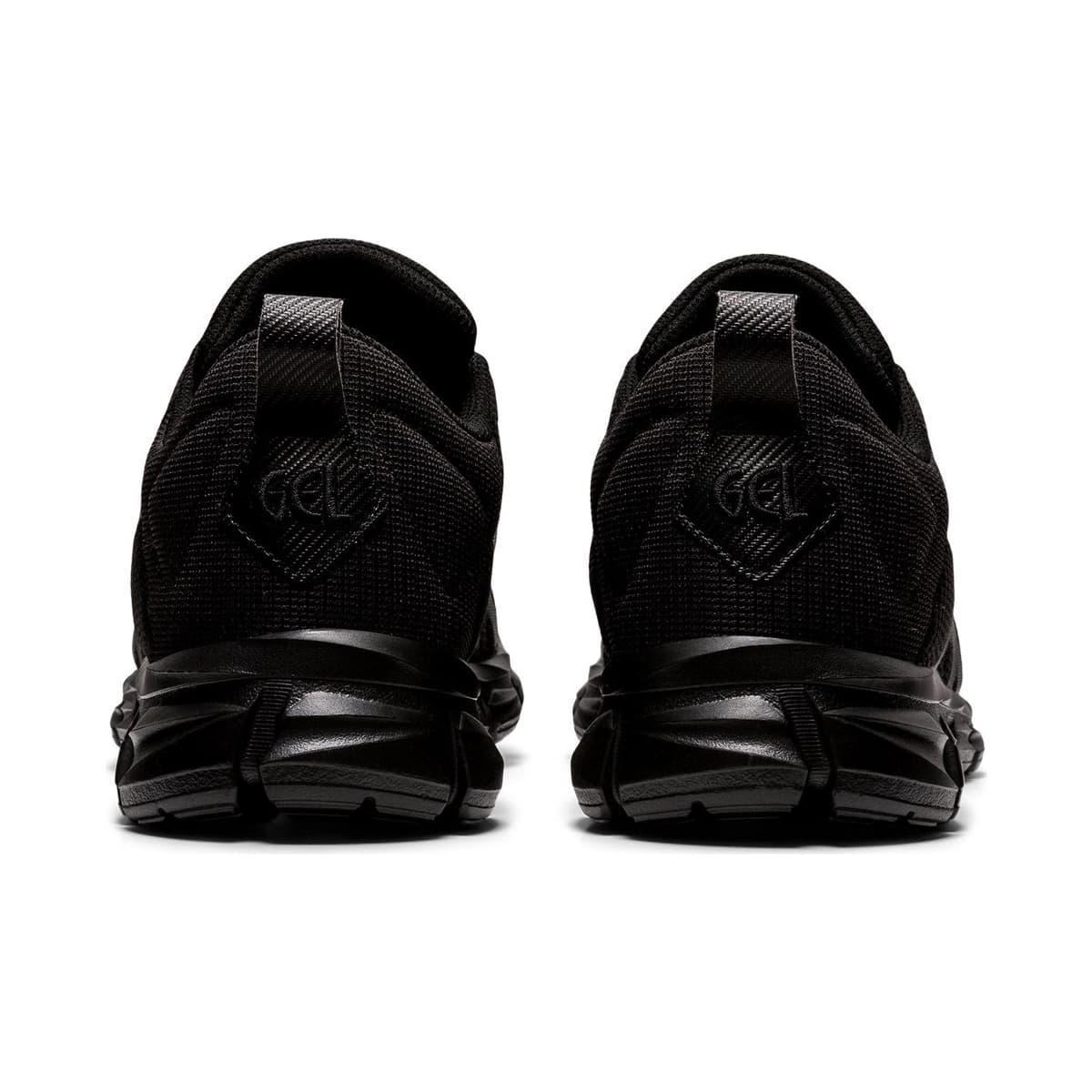 Gel-Quantum Lyte Erkek Siyah Spor Ayakkabı (1201A235-004)