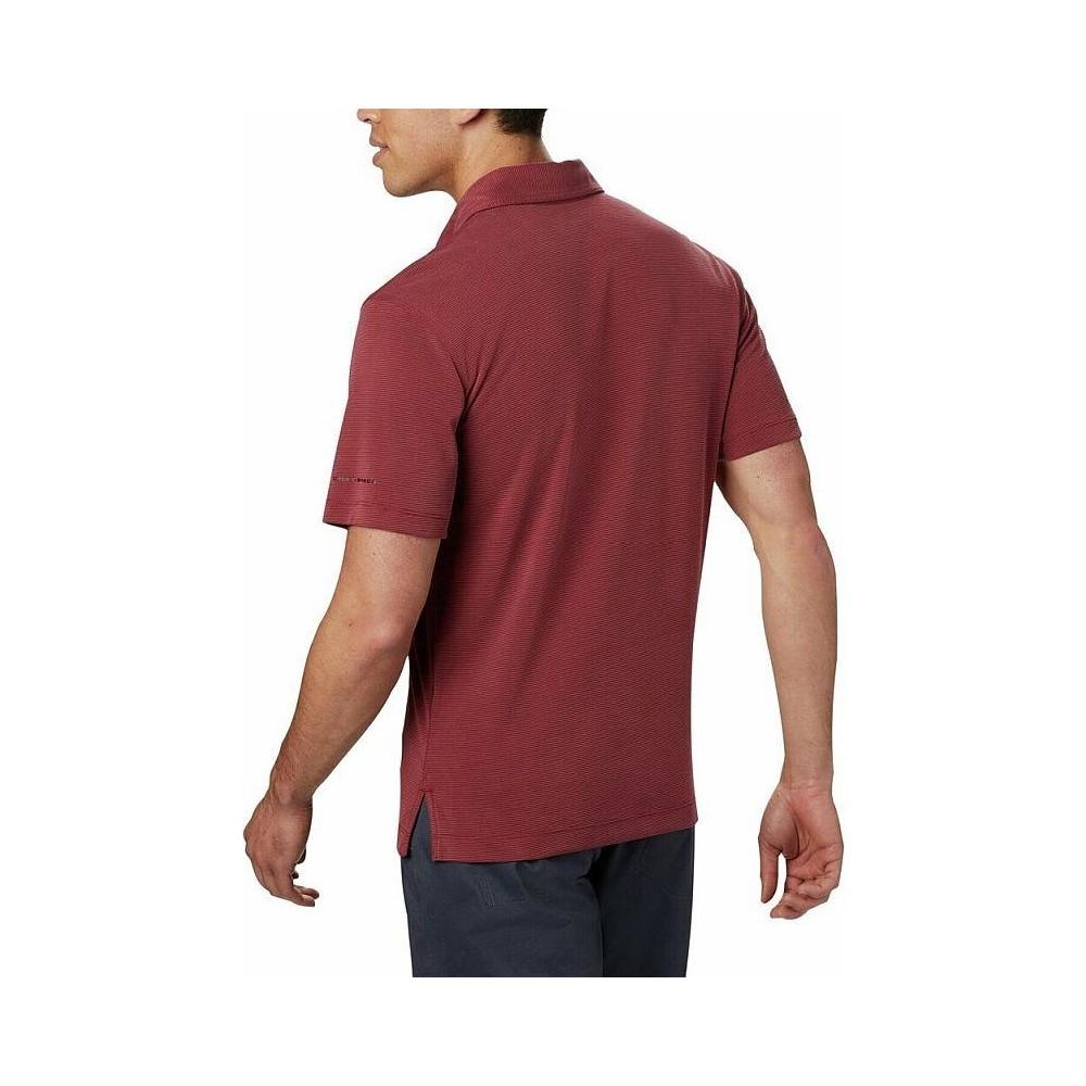 Em6527 Sun Ridge Erkek Bordo Polo Tişört (1399471664)