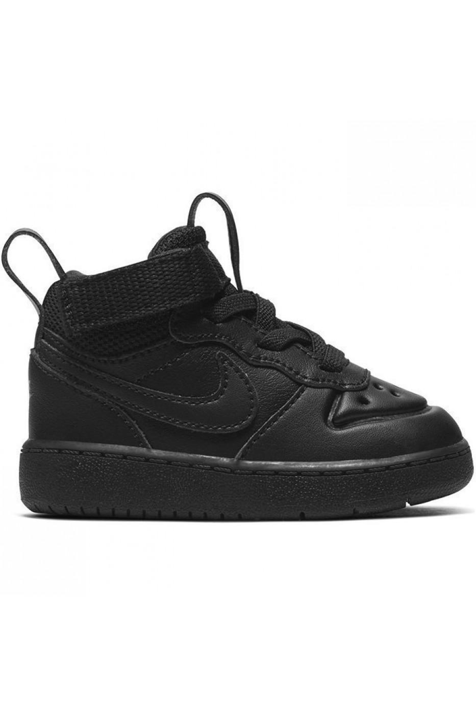 Court Borough Mid 2 Boot Bebek Siyah Spor Ayakkabı