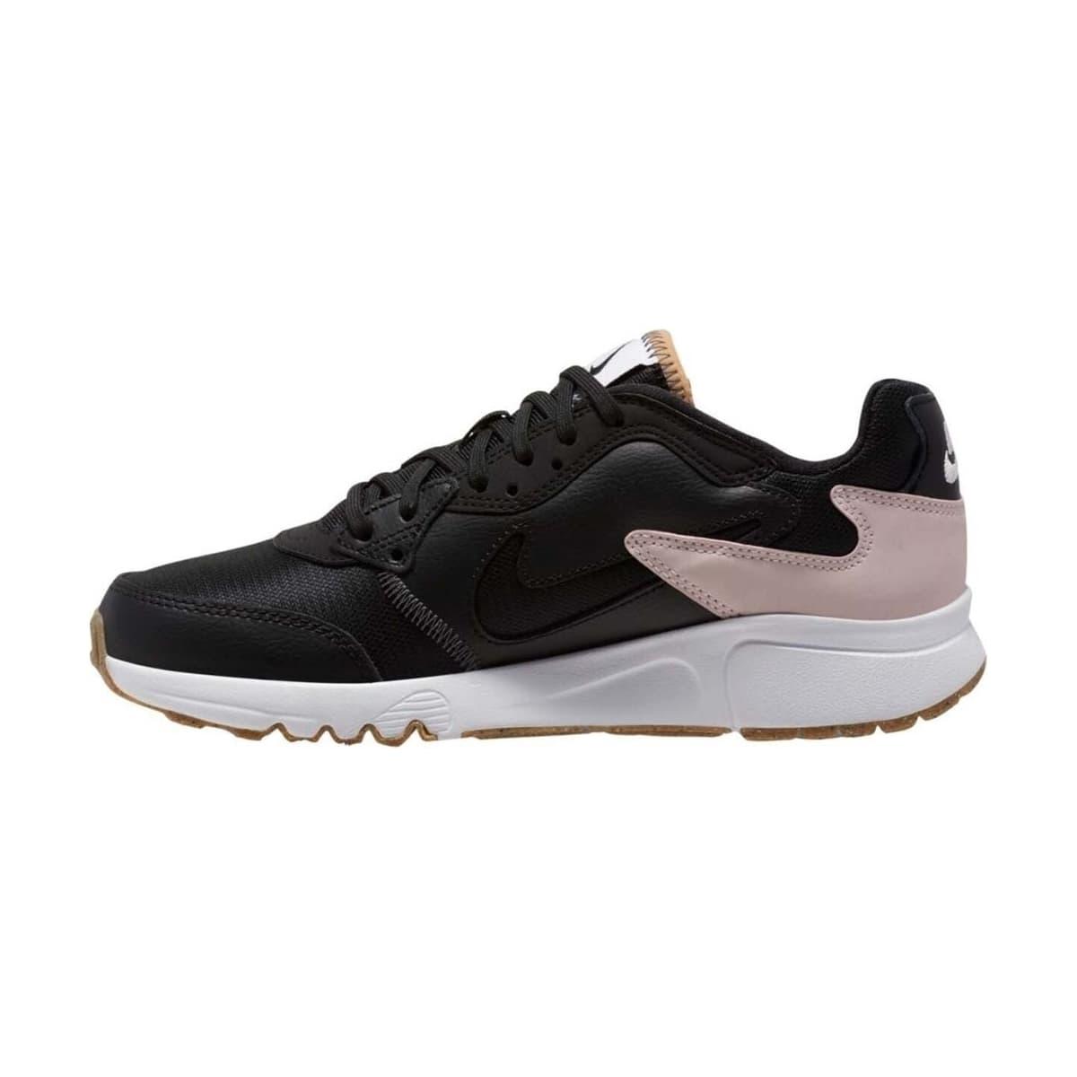 Atsuma Kadın Siyah Spor Ayakkabı (CN4493-002)