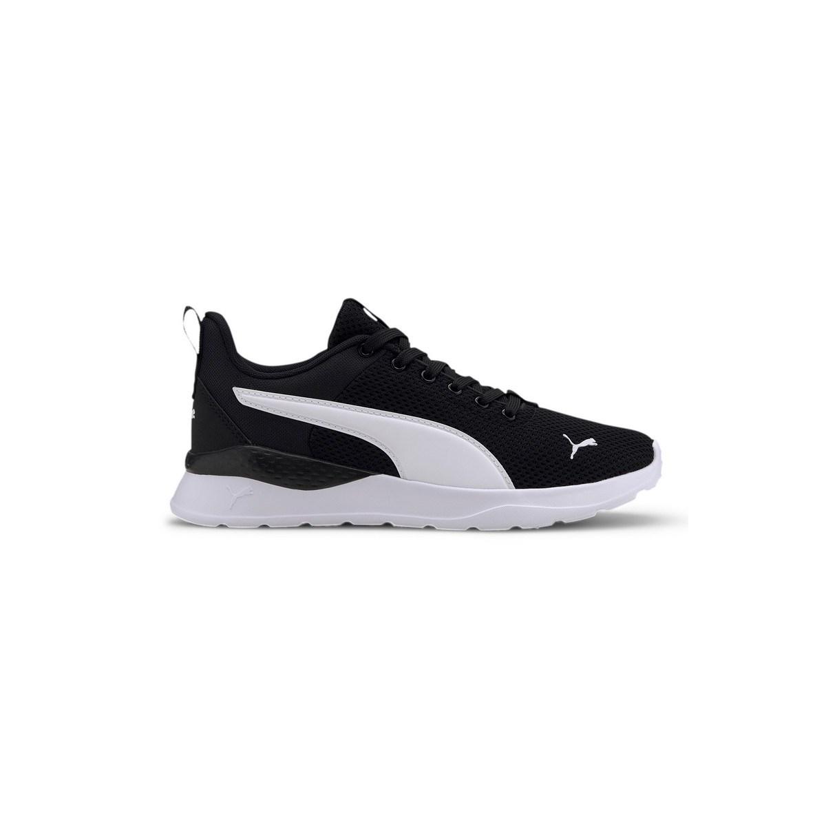 Anzarun Lite Çocuk Siyah Koşu Ayakkabısı