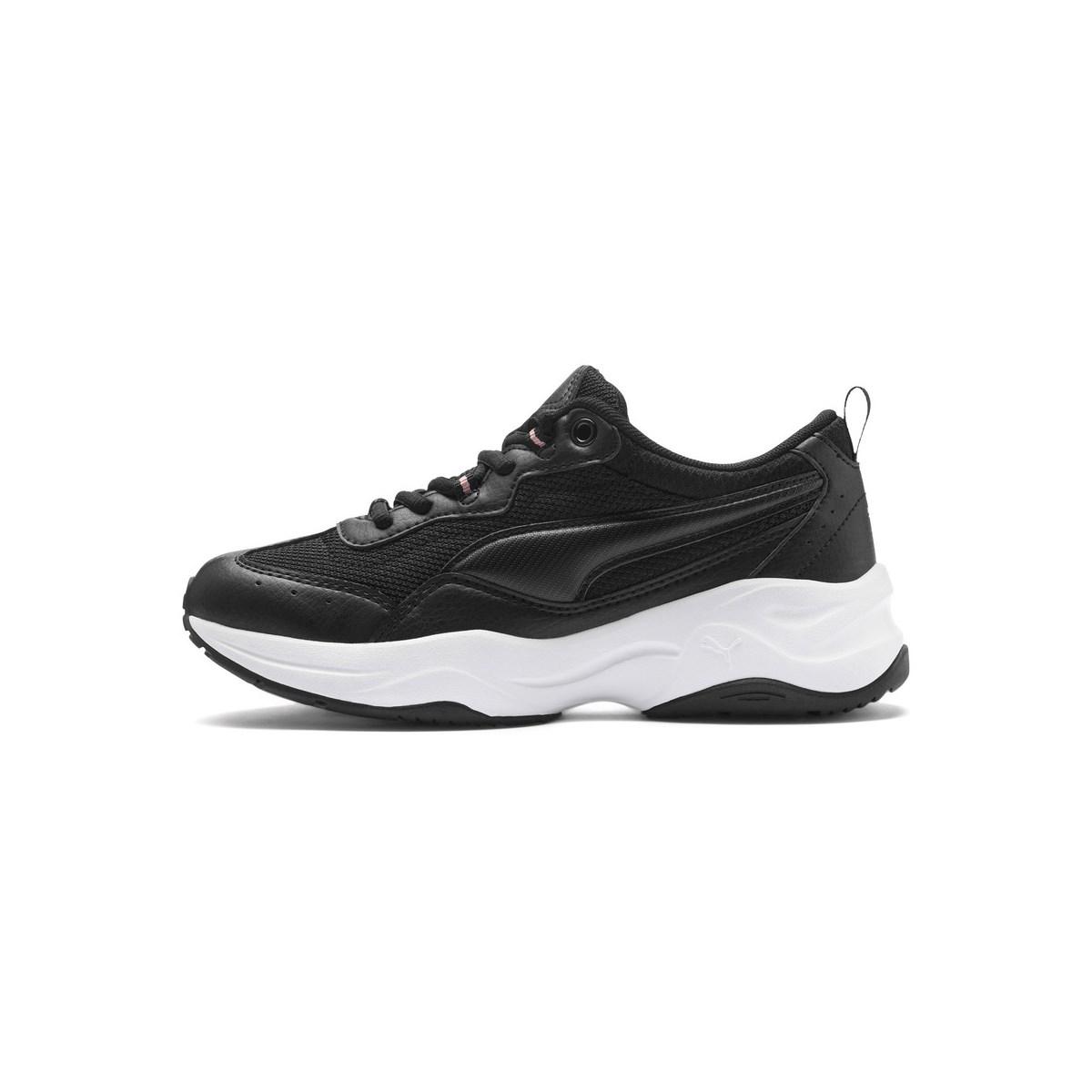 Cilia Jr Çocuk Siyah Spor Ayakkabı
